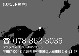 map_kobe.jpg
